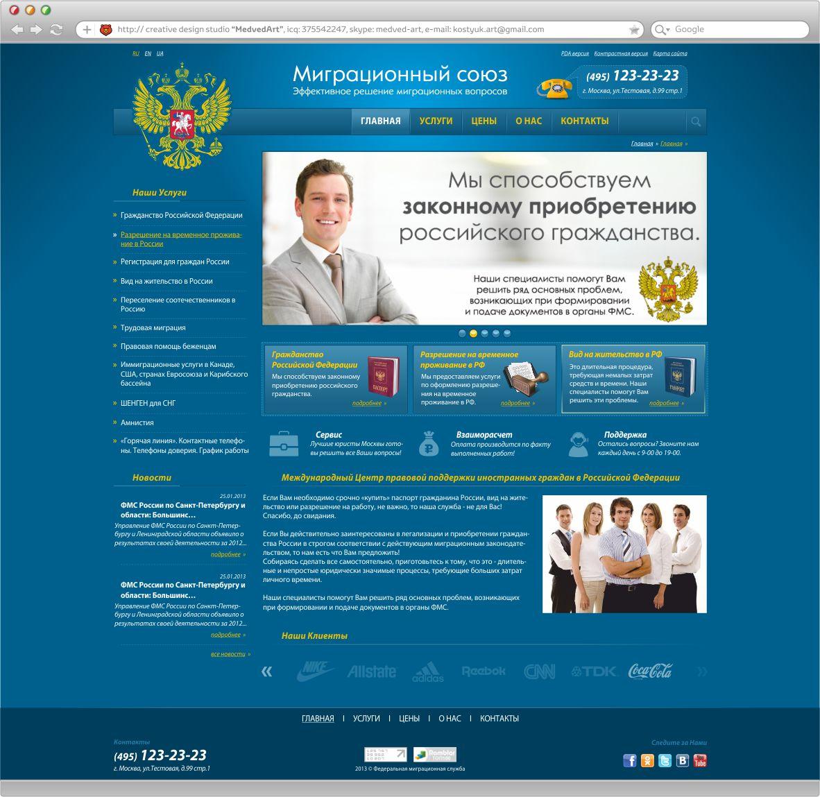 Новости пенсионного фонда украины на 2017 год
