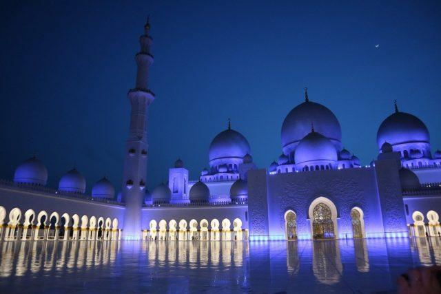 Календарь мусульманских праздников на 2022 год