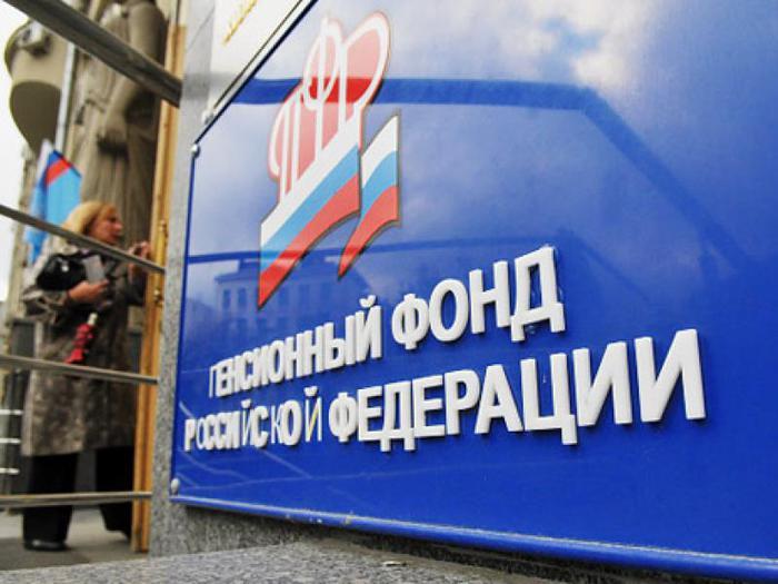 Помощь в оформлении пенсии на украине без предоплаты