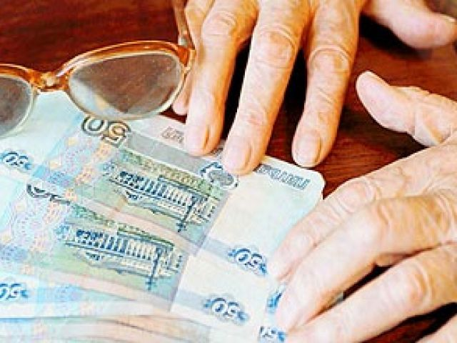 Насколько повысят пенсию неработающим пенсионерам