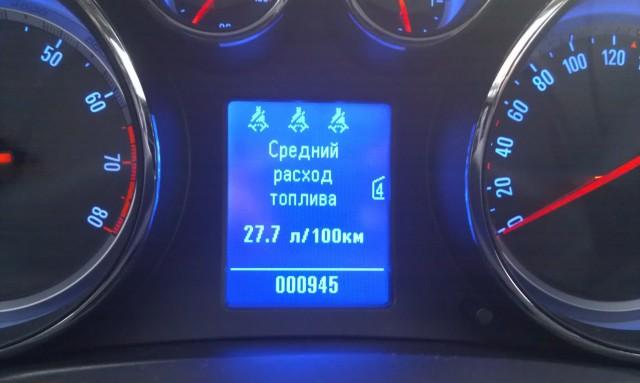 Нормы расхода топлива на 2016 год Минтранс РФ последняя редакция