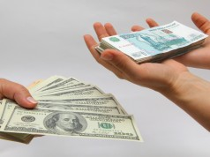 Курс доллара на январь 2016 года: прогноз