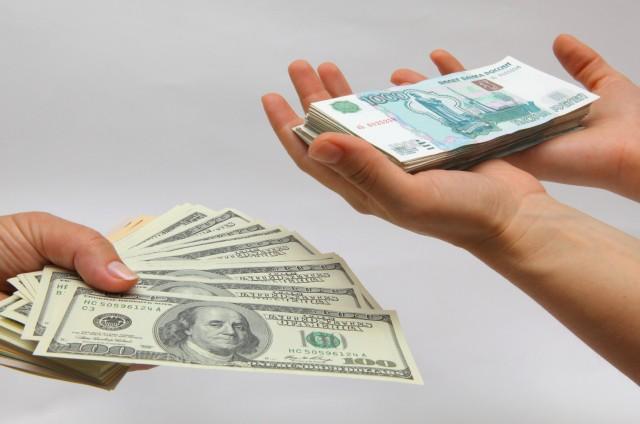 Смотреть Курс доллара на май 2019 года: прогноз видео