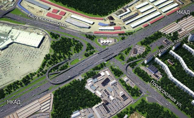 Калужское шоссе реконструкция 2016 схема фото 549