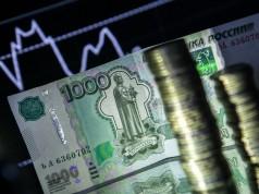 Курс доллара на октябрь 2016 года: прогноз