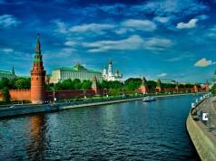 Погода в Москве на июль 2016 года от гидрометцентра, прогноз