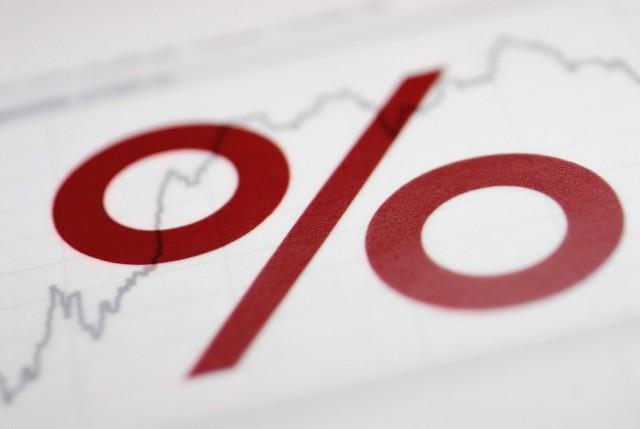 Недельная инфляция в РФ вновь набрала 0,2%