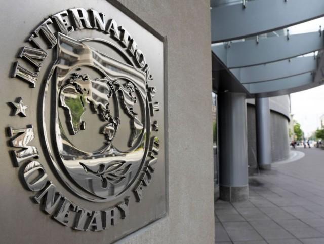 ТАСС узнал об ухудшении прогноза МВФ по экономике России