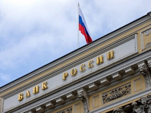 Инвесторов потянуло на спасение. Российские банки подверглись массовому оздоровлению