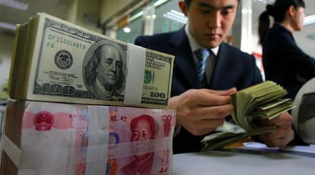 Китай намерен способствовать притоку иностранных инвестиций