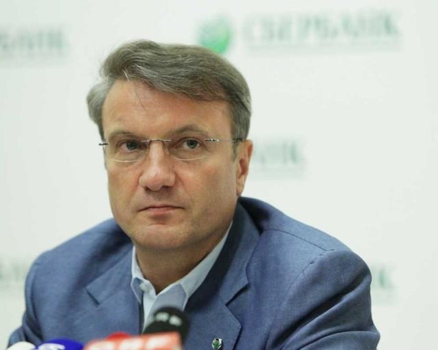 Греф: Сбербанк пока не видит тренда на восстановление экономики РФ