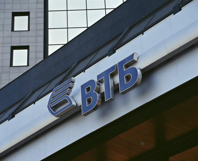 Большой госбанк и малый бизнес. Как ВТБ предлагает диверсифицировать российскую экономику