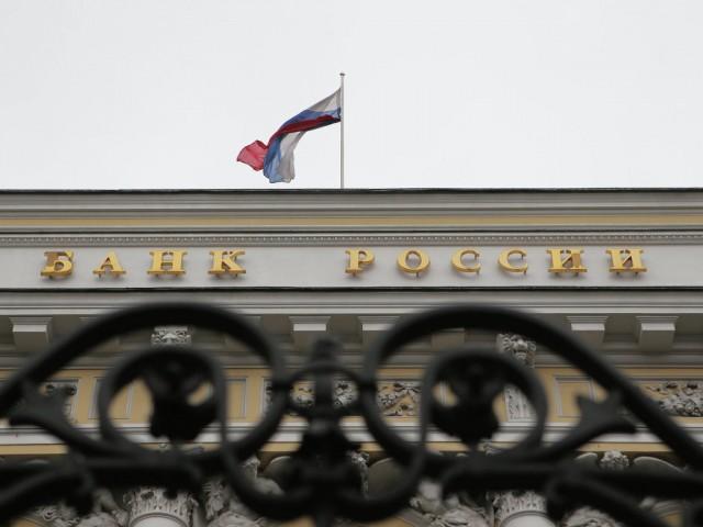 Банк России установил ограничения на работу с вкладами для 75 банков
