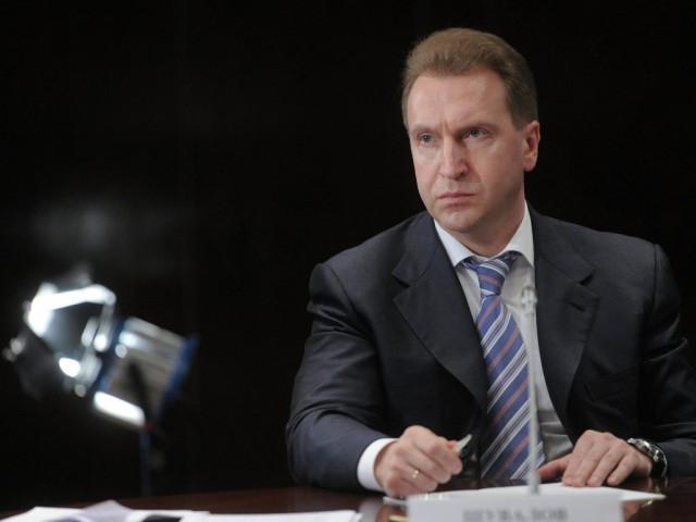 Шувалов опроверг слова Обамы о разорванной в клочья экономике России