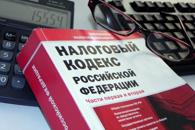 Мобилизация богатых. Почему в России неизбежен переход к прогрессивному НДФЛ