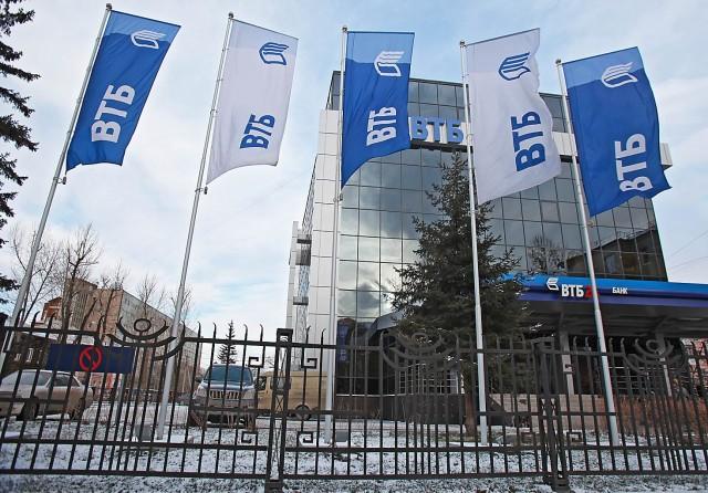 ВТБ выкупит досрочно евробонды на $419 млн и 246 млн швейцарских франков