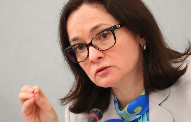 Набиуллина пообещала снизить инфляцию в России до 4 процентов в год