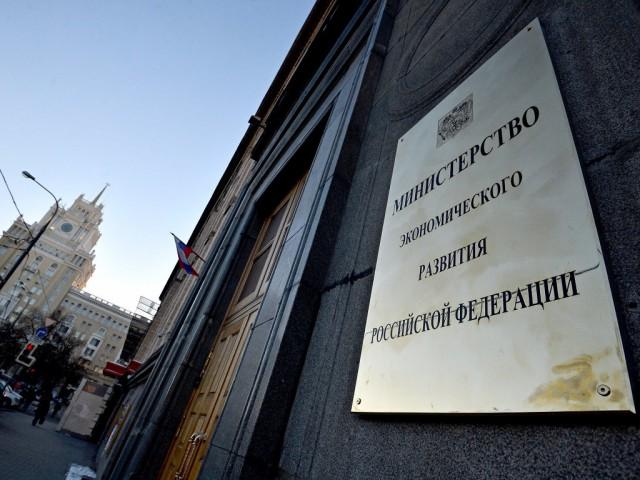 Минфин РФ выпускает новые ОФЗ на 500 млрд руб