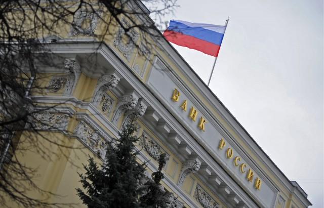 ЦБ РФ лишил лицензии три банка