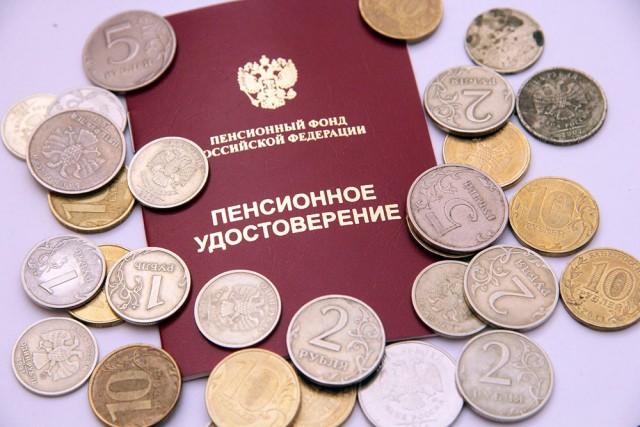 В проект бюджета-2016 включили возможность доиндексации пенсий в октябре
