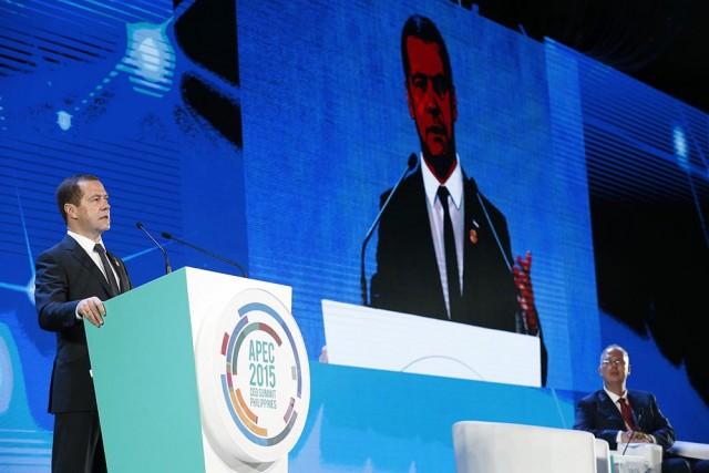 Инвестиции по-восточному. Дмитрий Медведев на саммите АТЭС обсудил перспективы иностранных вложений в российскую экономику