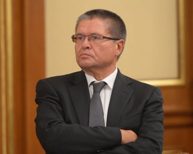 Улюкаев объявил о завершении рецессии в российской экономике