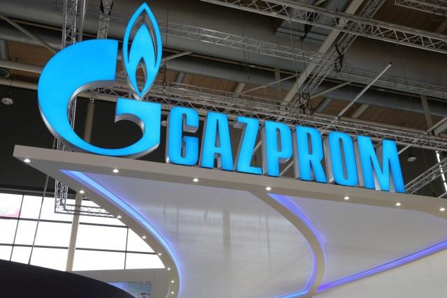 Планы под угрозой: как конфликт с Турцией скажется на бумагах «Газпрома»