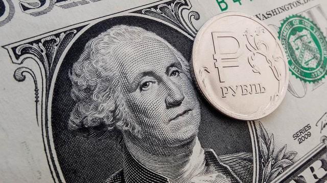 Курс доллара на открытии торгов вырос до 64,64 рубля
