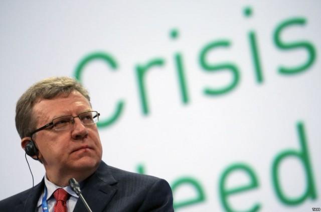 Кудрин: Правительство недостаточно поддерживает россиян в кризис
