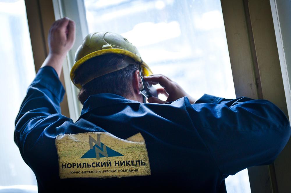 «Норникель» выплатит акционерам 50,9 млрд руб. Компания объявила дивиденды за три квартала