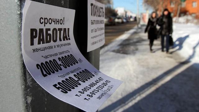 Кудрин: в России через 2-3 года возникнет дефицит рабочих рук