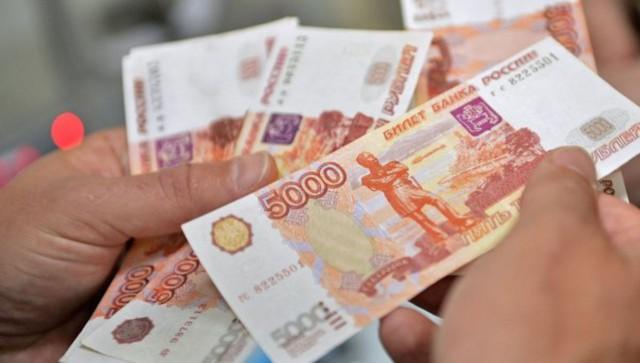 Банки просят разрешить принимать наличные обезличенно