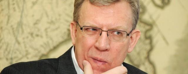 Кудрин предсказал ухудшения в пока еще стабильной экономике РФ