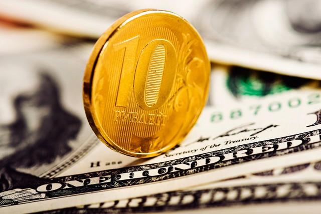 Доллар подняли на рубль