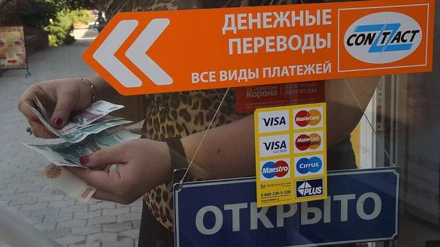Обналичивание в розницу. Банкам предписано отслеживать операции торговцев машинами и стройматериалами