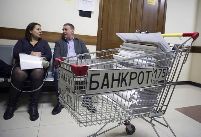 Ситуация с числом банкротств в России стабилизировалась