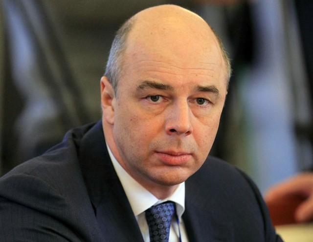 Силуанов: России предстоит принять решения по изменению бюджетной политики