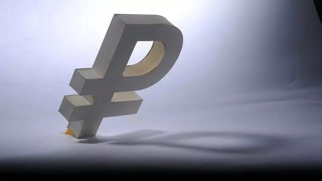 Доллар достиг 74 рублей впервые более чем за год