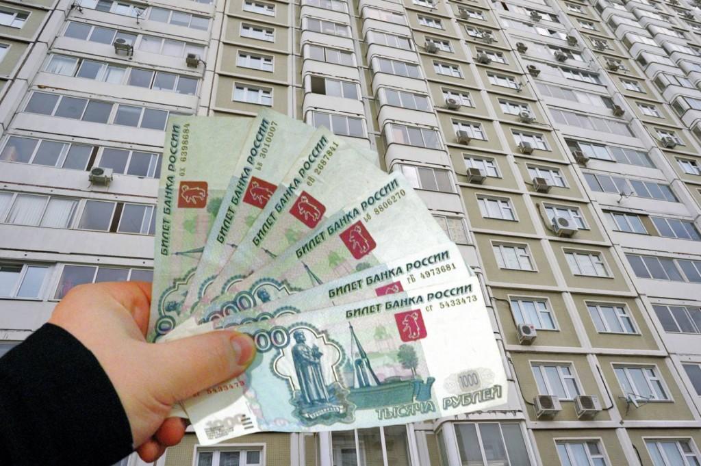 скачать купил дом не пришел налог сдаче долгосрочную аренду
