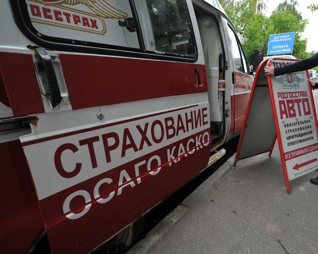 Российский рынок ОСАГО в 2015 году вырос на 46%