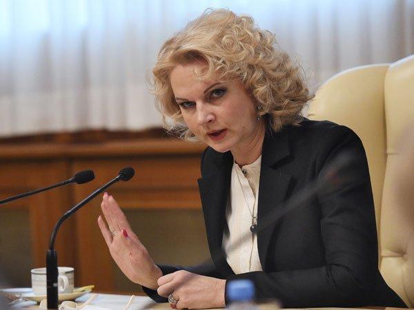 Счетная палата в 2015 году обнаружила 440 млрд рублей неэффективных трат