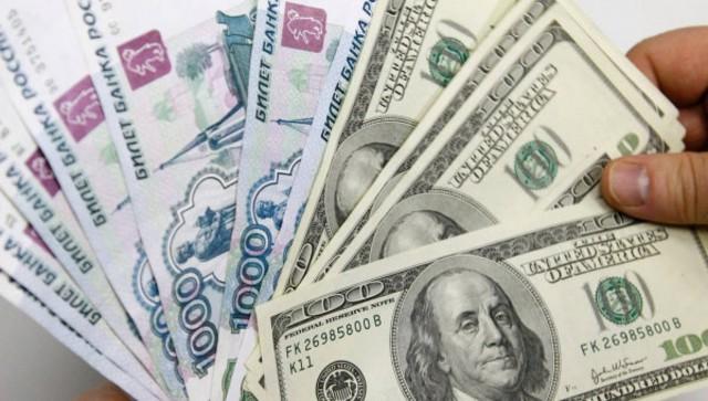 Институт Гайдара исключил дальнейшее падение рубля