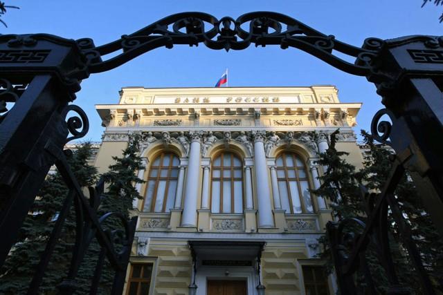ЦБ РФ планирует расширить свои полномочия при проверках банков