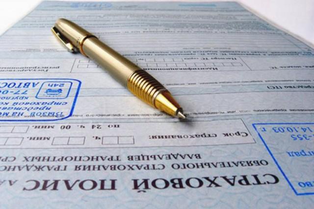 Всем российским водителям придется заменить полис ОСАГО