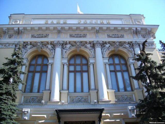 ЦБ одобрил ряду банков кредитные линии на 600 млрд руб