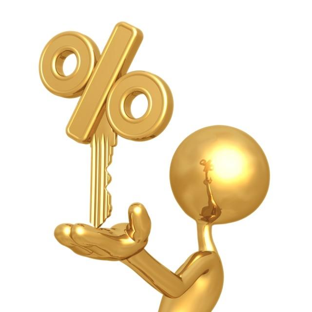 Улюкаев заявил о возможности для снижения ключевой ставки в марте