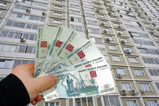 Рынок жилья — царство рубля