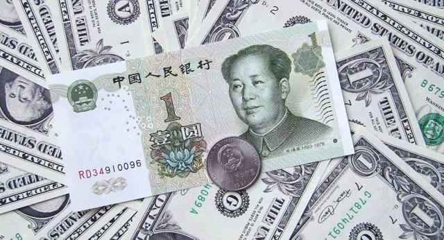 ЦБ Китая значительно укрепил курс юаня к доллару