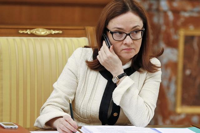 Набиуллина: ЦБ РФ смотрит на февральские данные по инфляции с