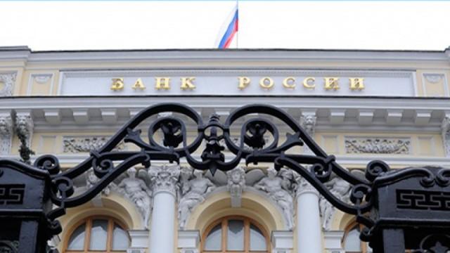 ЦБ присвоил статус СРО на финрынке РФ семи организациям
